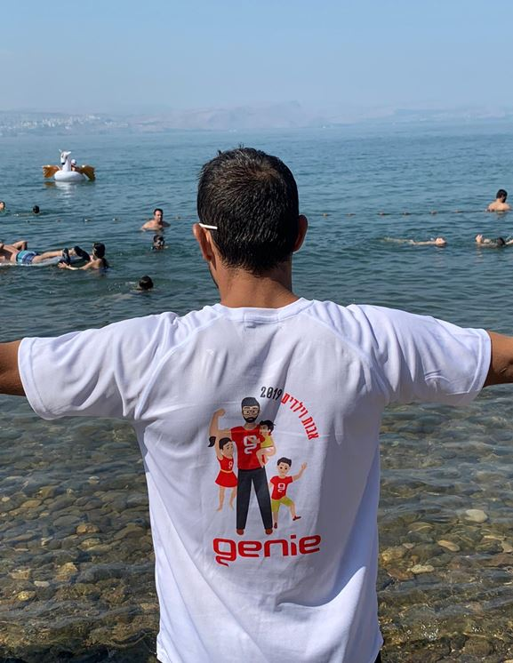 genie שירותי מחשוב לעסקים - טיול חברה